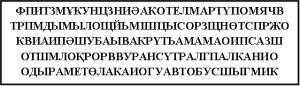 Kalybekova A.